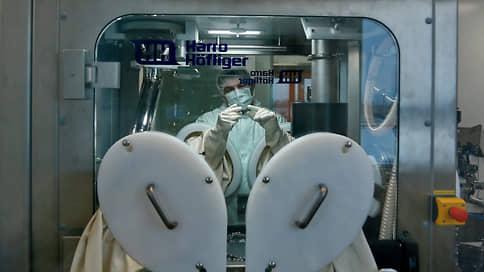 «Повышая доступность инновационной терапии для пациентов»  / В Ярославле одна из крупнейших международных фармкомпаний начала выпуск инновационного препарата для лечения редкого онкогематологического заболевания
