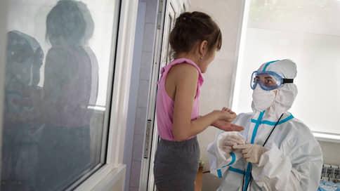 Дети болеют иначе  / Особенности заболевания COVID-19 у детей