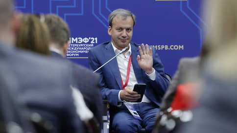 «Сколково» обрастает сервисами  / Аркадий Дворкович о новой стратегии фонда