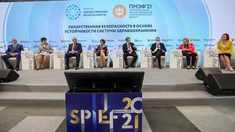 Инвестиции здорового человека  / На ПМЭФ-2021 обсудили вопросы здравоохранения