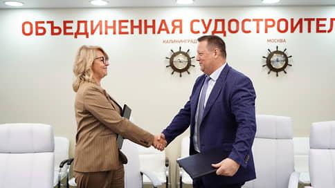 На всех парусах  / Опорный банк российской промышленности наращивает финансирование судостроительной отрасли