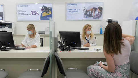 Финансовую помощь окажут проактивно  / Готовы ли банки к роли провайдера в финансовой цепочке оказания социальной поддержки