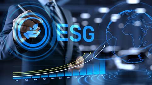 Производство заметает углеродные следы  / Рейтинговые агентства настоятельно предлагают промпредприятиям пройти ESG-оценку