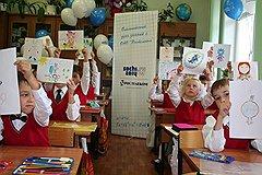"""В """"Олимпийском дне знаний """"Ростелекома"""""""" приняли участие тысячи школьников из 60 городов"""