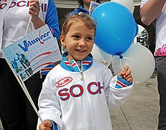 На Олимпиаде в Сочи будут задействованы тысячи волонтеров