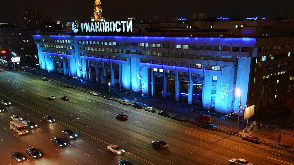 "Олимпийский пресс-центр. Сейчас — здание ""РИА Новости"""