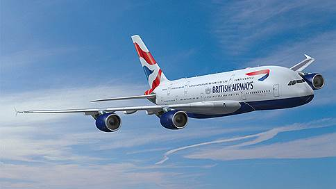 Самолет мечты от British Airways