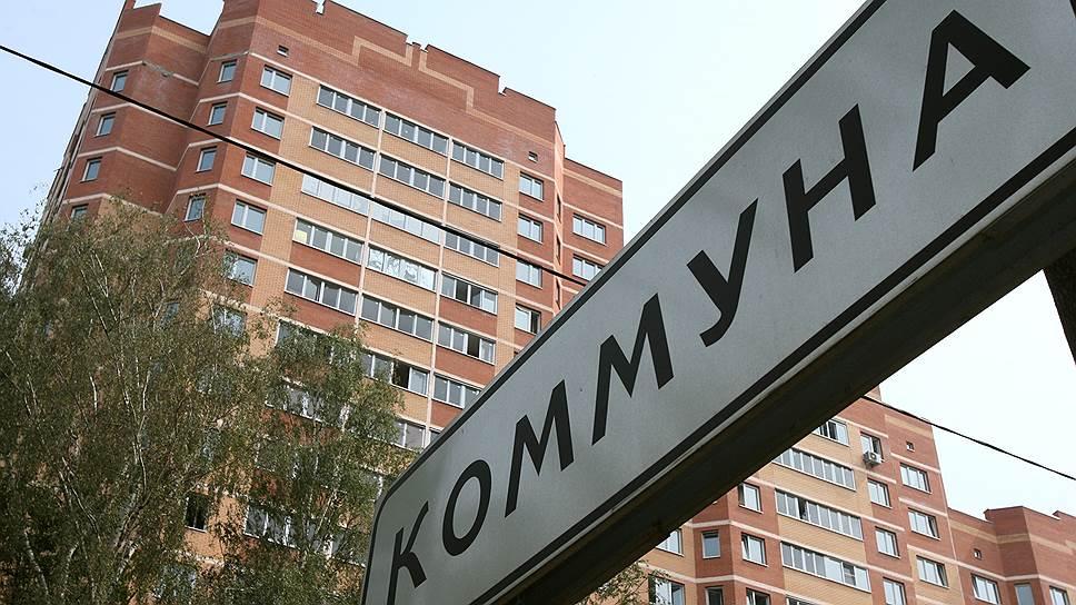 Массовое строительство в Коммунарке на территории Новой Москвы заставило власти вести туда метро