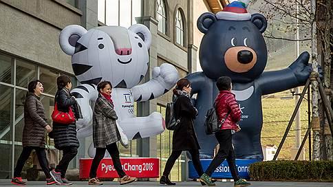 Надежный партнер с полуострова  / Что связывает Газпромбанк с Южной Кореей