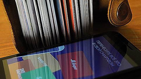 Бонусные карты пора выбросить  / Набирают популярность приложения, которые позволяют хранить скидочные карты в виртуальных кошельках