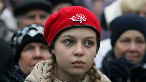 В полку юнармейцев Крыма