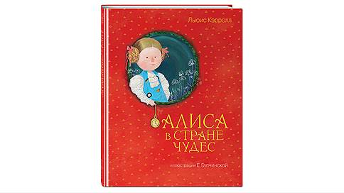 От Маленького принца до джедая  / Пять необычных подарочных изданий