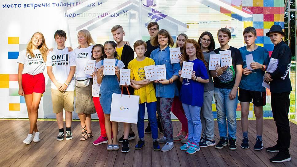 В первом полугодии 2017 года российский платежный сервис Qiwi инициировал два исследования финансового поведения детей и подростков