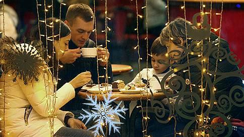 Ужин со звездой и без  / Выбирают россияне, не желая встречать Новый год дома