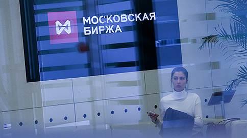 Оживет ли российский рынок акций