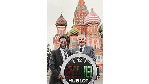 Голы, часы, секунды  / Hublot — чемпион мира