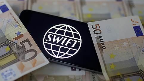 Чем заменить SWIFT  / Банковский рынок просчитывает последствия блокировки системы