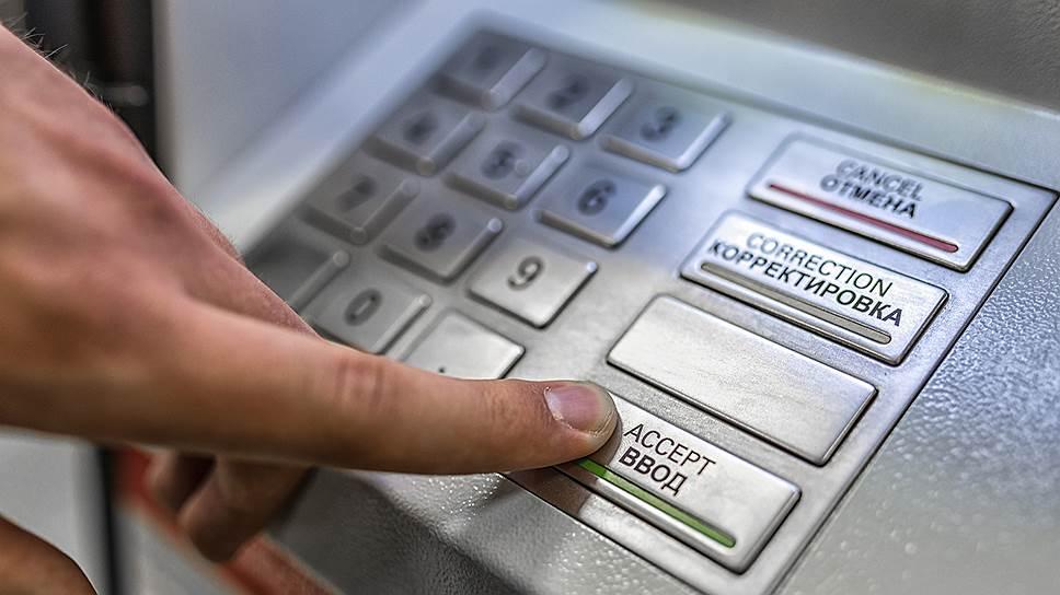 Как не попасть в список банковских отказников