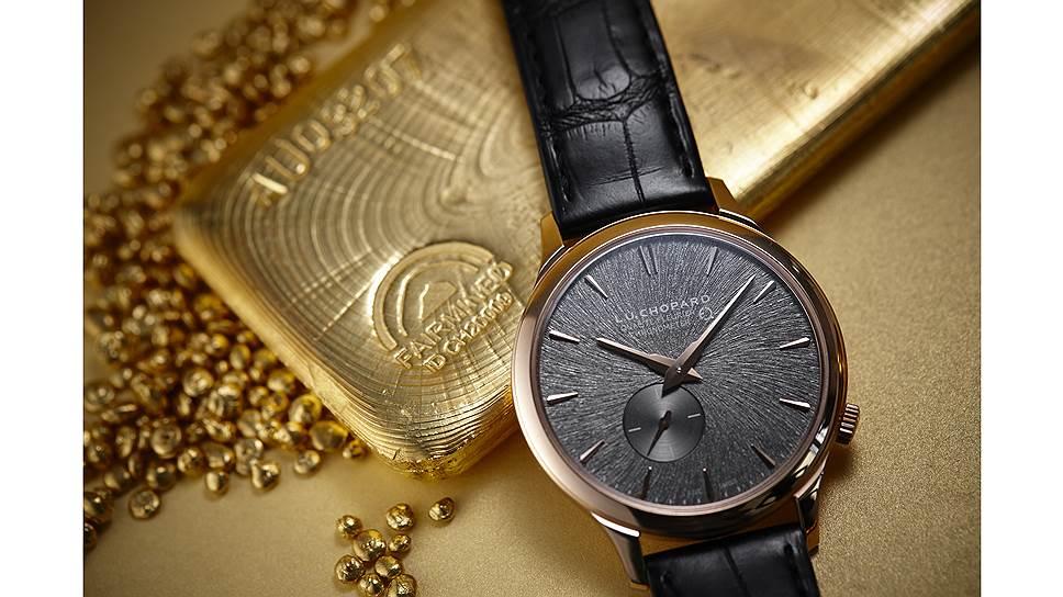 Часы L.U.C XPS Fairmined, 39,5мм, механизм с ручным подзаводом, розовое золото с сертификатом Fairmined