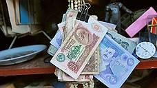 Суд да деньги