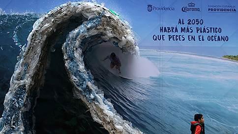Микропластик в мировом океане переживет всех  / события / океанология