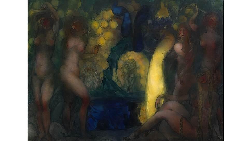 Борис Анисфельд. «Сад Гесперид». 1914–1916. MacDougall's