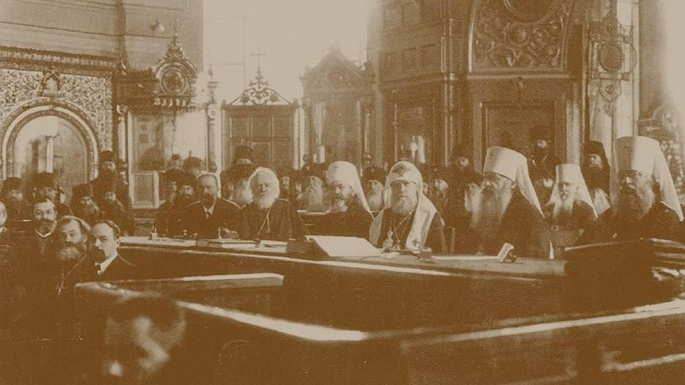 Участники поместного собора Русской православной церкви