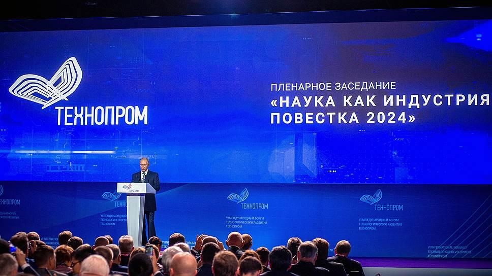 На форуме «Технопром 2018» был представлен нацпроект «Наука», который будет увязан с реализацией НТИ
