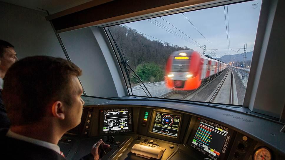 Поезд многоцелевого назначения /