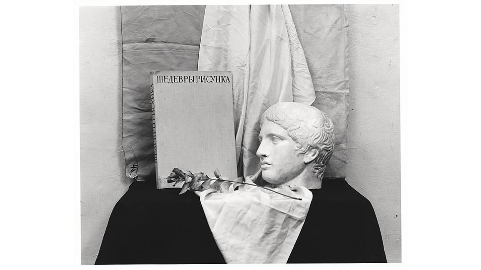 Александра Паперно, «Натюрморт» из серии «Урок рисования», 2015