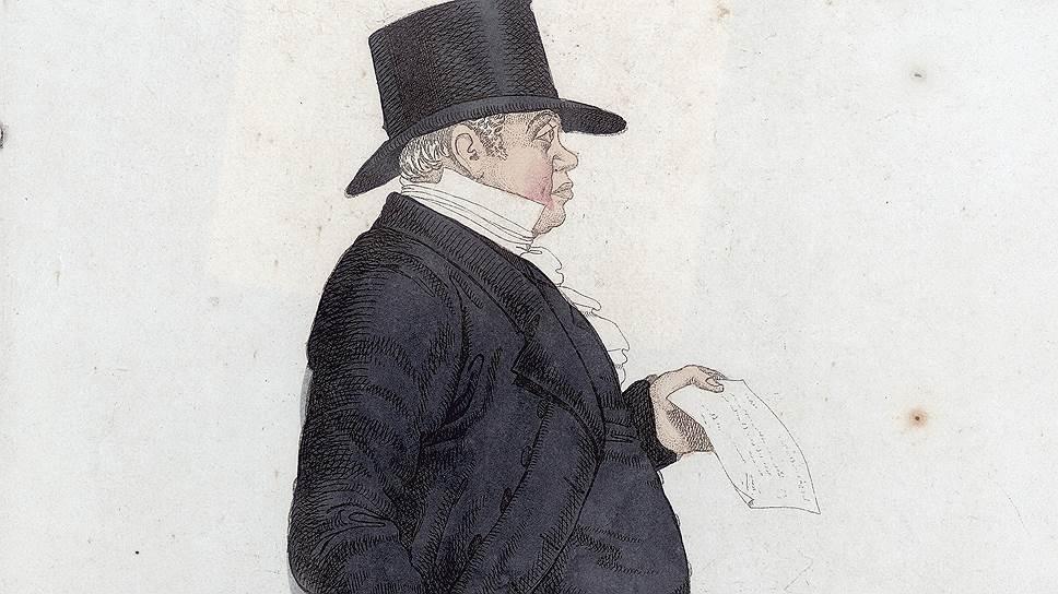 Изображение Натана Ротшильда, сделанное художником Ричардом Дайтоном (1900 год)