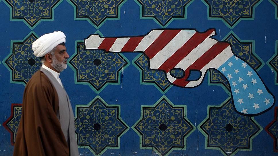 И все-таки они действуют / Антииранские санкции США оказались невыгодными, но эффективными