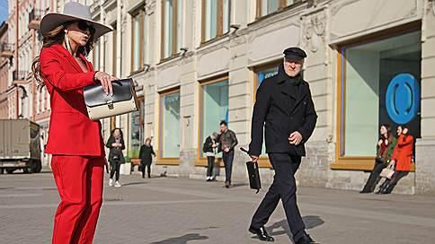 Уполовинить бедность  / Как вырастут доходы россиян к 2024 году