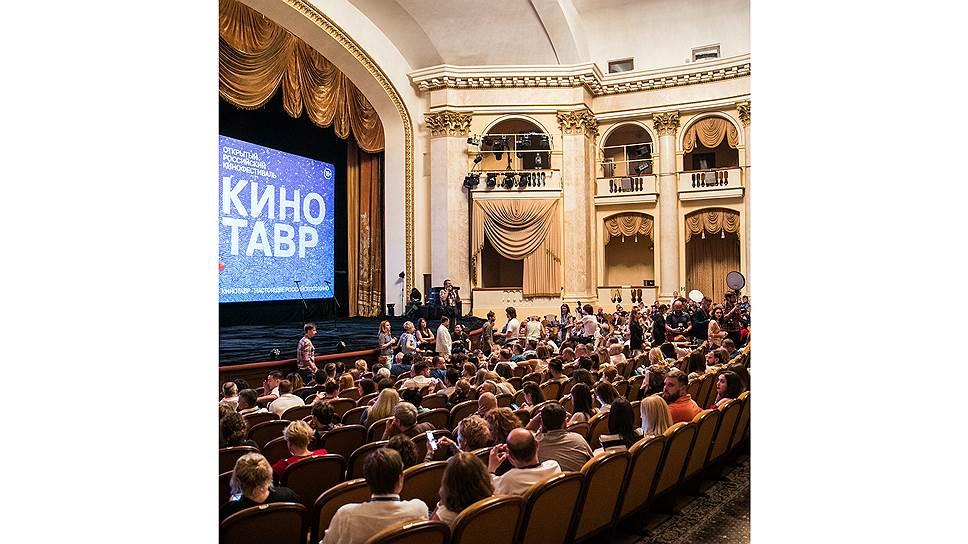 Лицо нового российского кино / Главные тренды «Кинотавра»