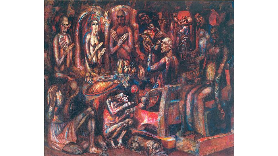 «Пир королей», Павел Филонов, 1913