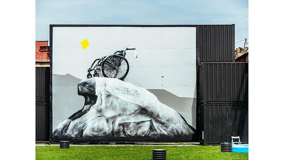 Стрит-арт, выставка «Хоть стой, хоть падай», 2019