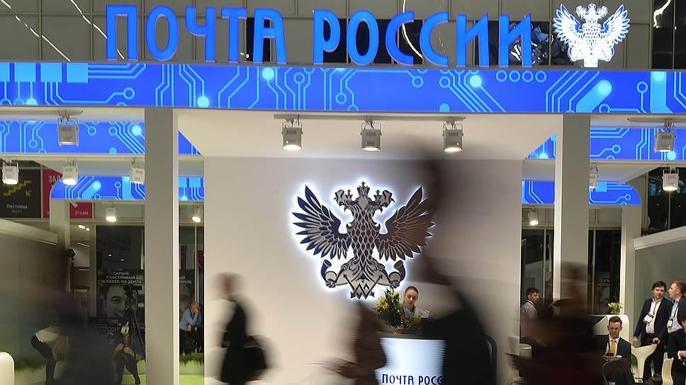 Цифровая трансформация тяжелого наследства / Как «Почта России» будет реализовывать цифровизацию сервисов и инфраструктуры