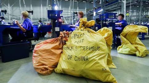 Восточная мудрость с доставкой  / «Почта России» обеспечит почтовый трафик между Азией и Европой