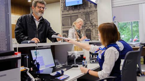 Большие данные пойдут по почте  / Национальный логистический оператор внедряет информационные технологии в управление бизнесом