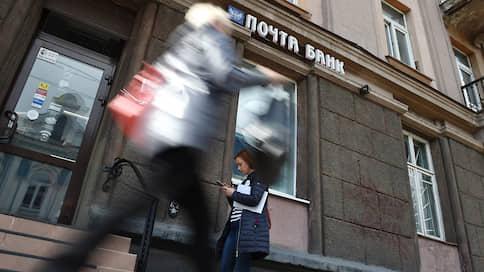Близкий банк для Дальнего Востока  / Сеть Почта банка на Дальнем Востоке достигла 954 отделений