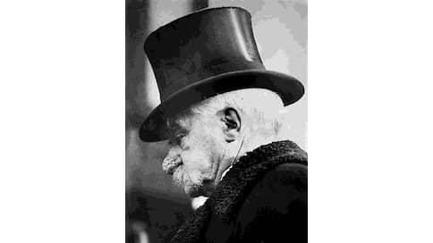 Корсар финансового моря  / «Деньги» напоминают об отце индустриальных гигантов Джоне Моргане