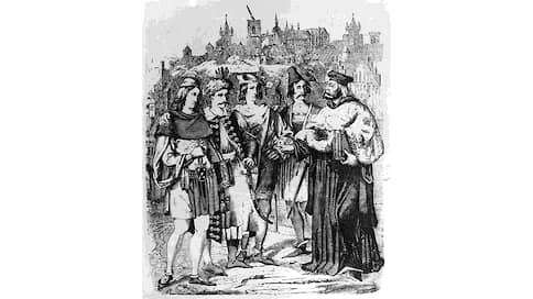 Вспоминайте иногда бедного студента  / Сколько тратили на учебу и на жизнь студенты в Средние века