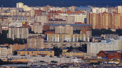 Благодаря и вопреки  / Кризис стимулирует рост цен на квартиры в Москве