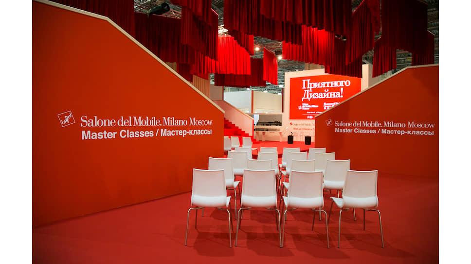 На выставке Salone del Mobile.Milano Moscow