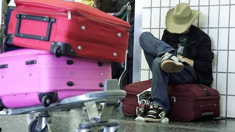 Отпуск без проблем  / Как получить компенсацию за испорченный отдых
