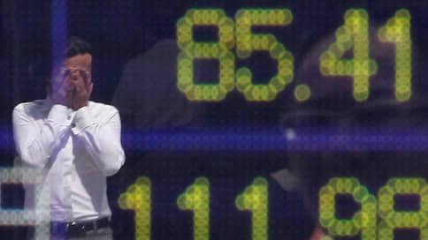 ИСЖ отстало от рынка  / Объемы премий снижаются под надзором ЦБ
