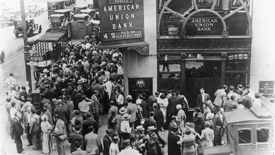40% американских банков не пережили Великой депрессии