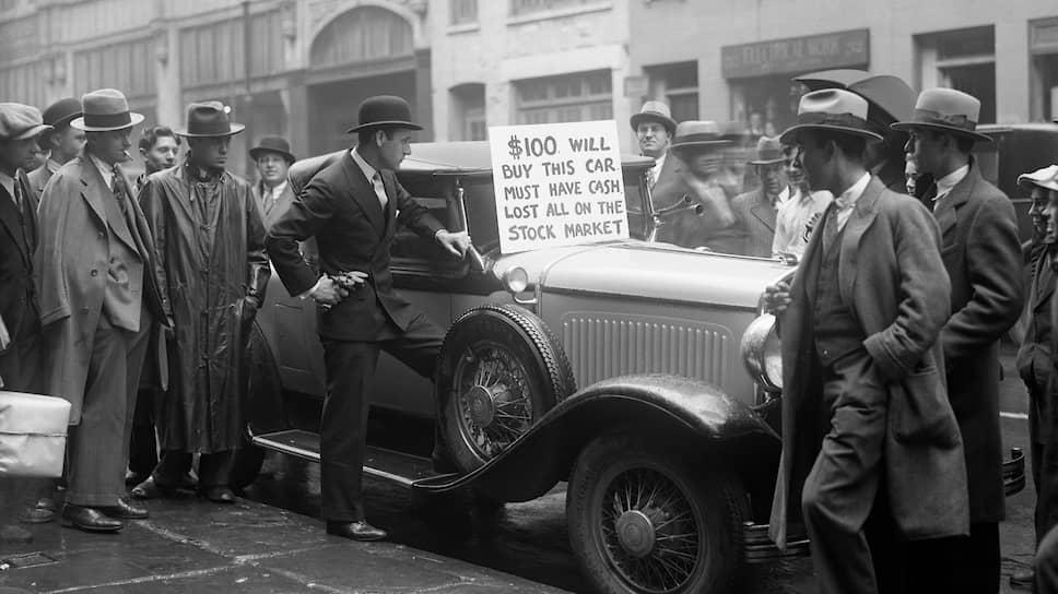 После «черного вторника» с «черным четвергом» желающих продать автомобиль было заметно больше, чем тех, кто имел возможность его купить