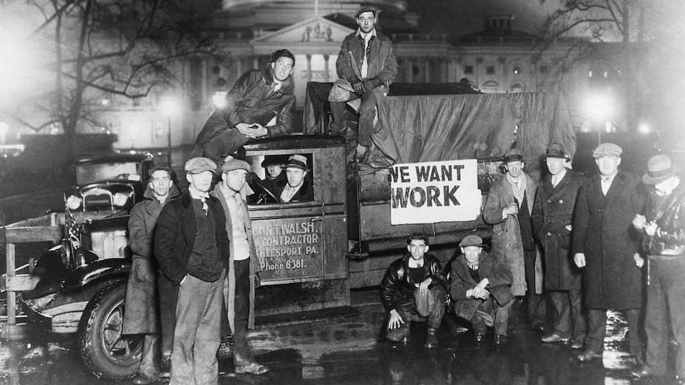 На пике депрессии не имел работы каждый четвертый работоспособный американец. Особенно сильно безработица ударила по трудившимся на заводах и стройках