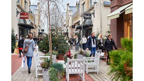 Праздник скидок  / Любовь Неверовская о роскошных шопинг-городках Германии